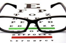 Więcej o: Komputerowe badanie wzroku w Wierzbicy