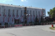 Więcej o: Trwa termomodernizacja PSP w Wierzbicy