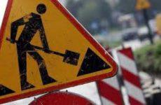 Więcej o: Informacja Powiatowego Zarządu Dróg Publicznych w Radomiu