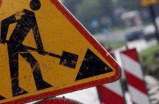 Więcej o: Ogłoszenie ws. wyłączenia z ruchu drogowego drogi w miejscowości Rzeczków