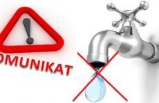 Więcej o: Przerwa w dostawie wody w dniu 27 stycznia 2021 roku