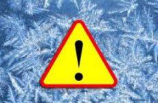 Więcej o: Zmiana Prognozy Niebezpiecznych Zjawisk Meteorologicznych