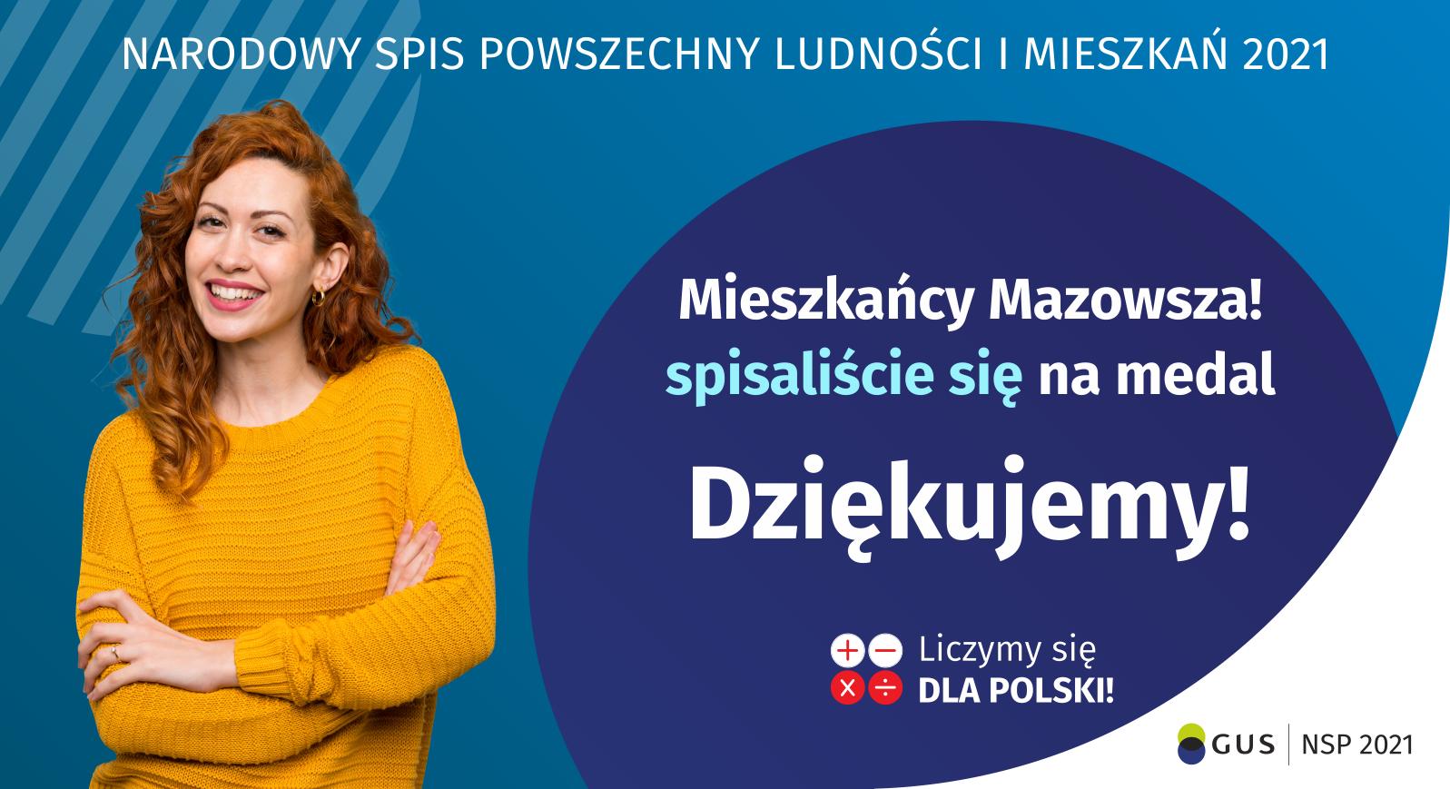 http://www.wierzbica.pl/ugwierzbica/wp-content/uploads/2021/10/Pakiet_17_podziekowania_NSP.png